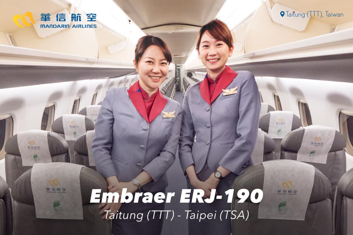 Mandarin Airlines I Taitung – Taipei I Embraer 190