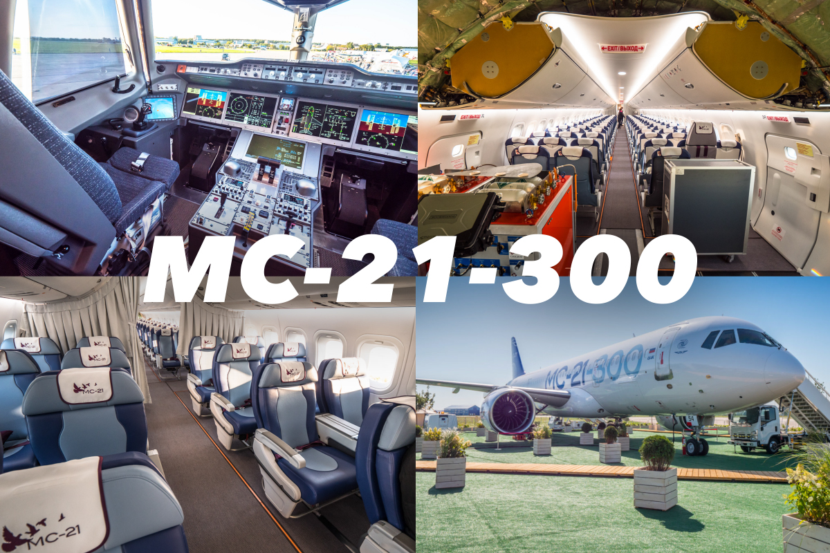 VIDEO: On board Irkut MC-21-300 testing plane