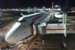 TRIP REPORT: Na horní palubě Boeingu 747-400 British Airways