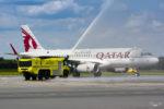 Evoluce Qatar Airways na letišti v Praze